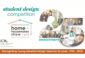 IHA's 2018 Student Design Competition Winners Announced